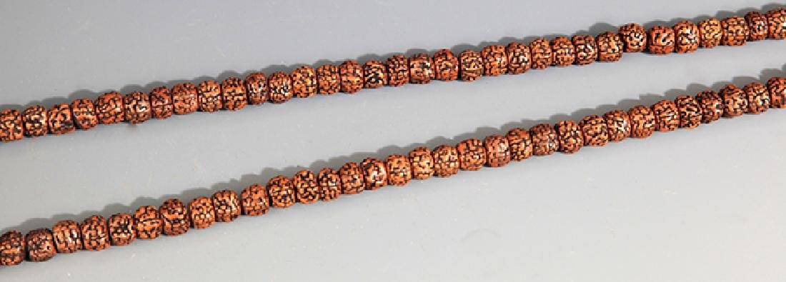 A FINE JIN GANG PU TI NECKLACE WITH PENDANT - 4