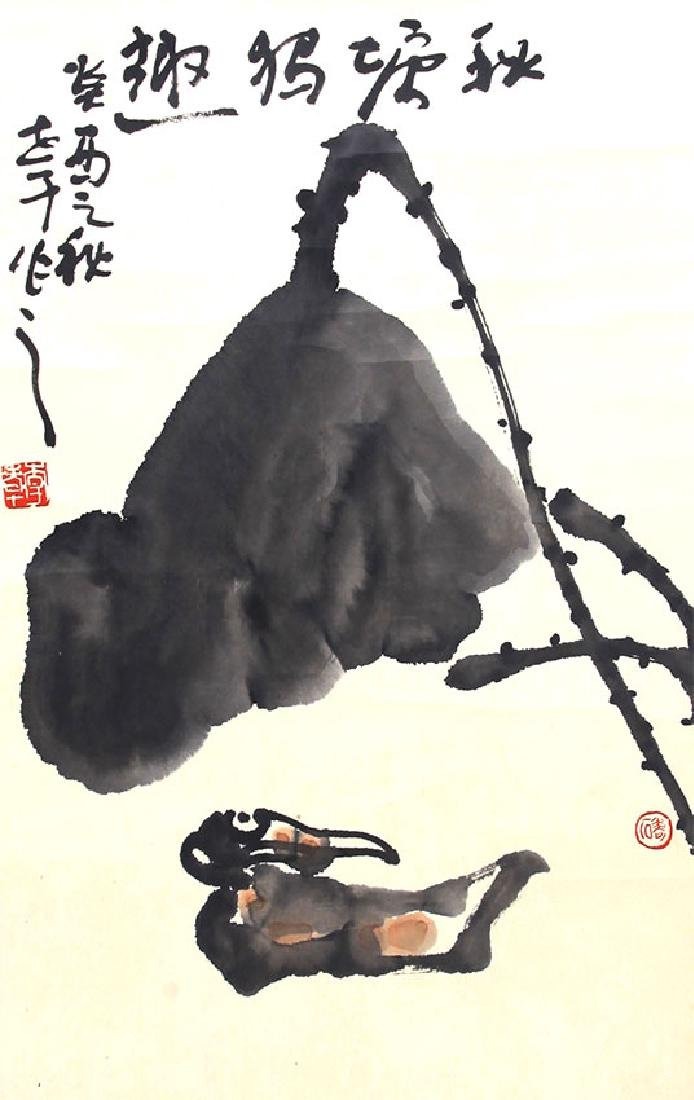 LI LAO SHI CHINESE PAINTING (ATTRIBUTED TO)