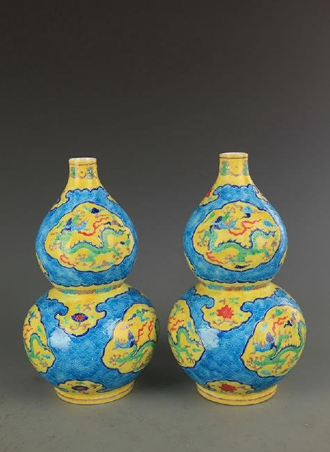 PAIR OF BLUE GROUND CUCURBIT SHAPED BOTTLE