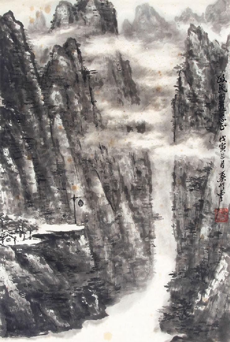 A QIN LING YUN CHINESE PAINTING, ATTRIBUTED TO
