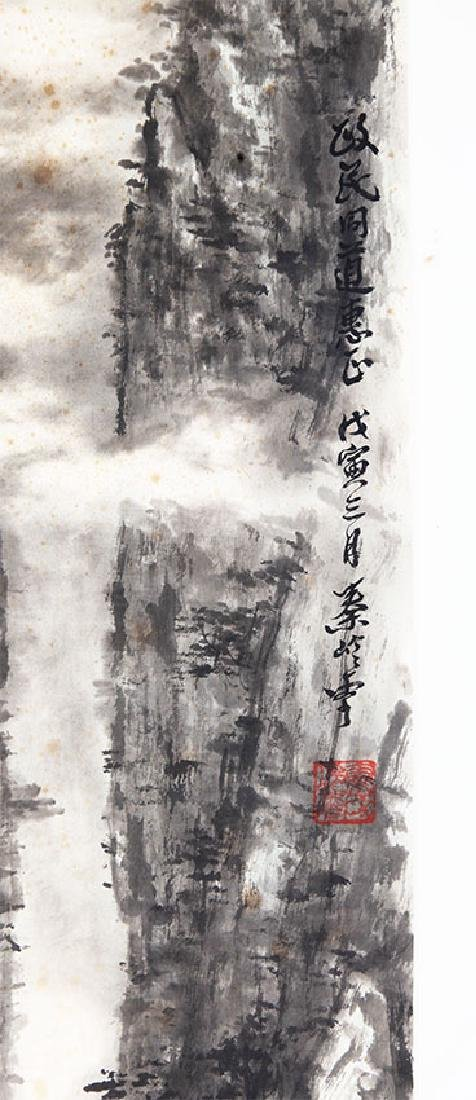 A QIN LING YUN CHINESE PAINTING, ATTRIBUTED TO - 2