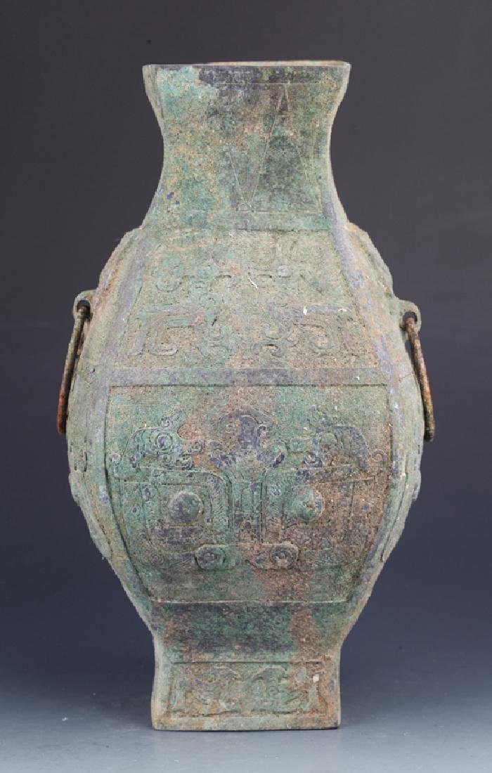 COPY OF TWO OLD CHINESE BRONZE VASE - 2