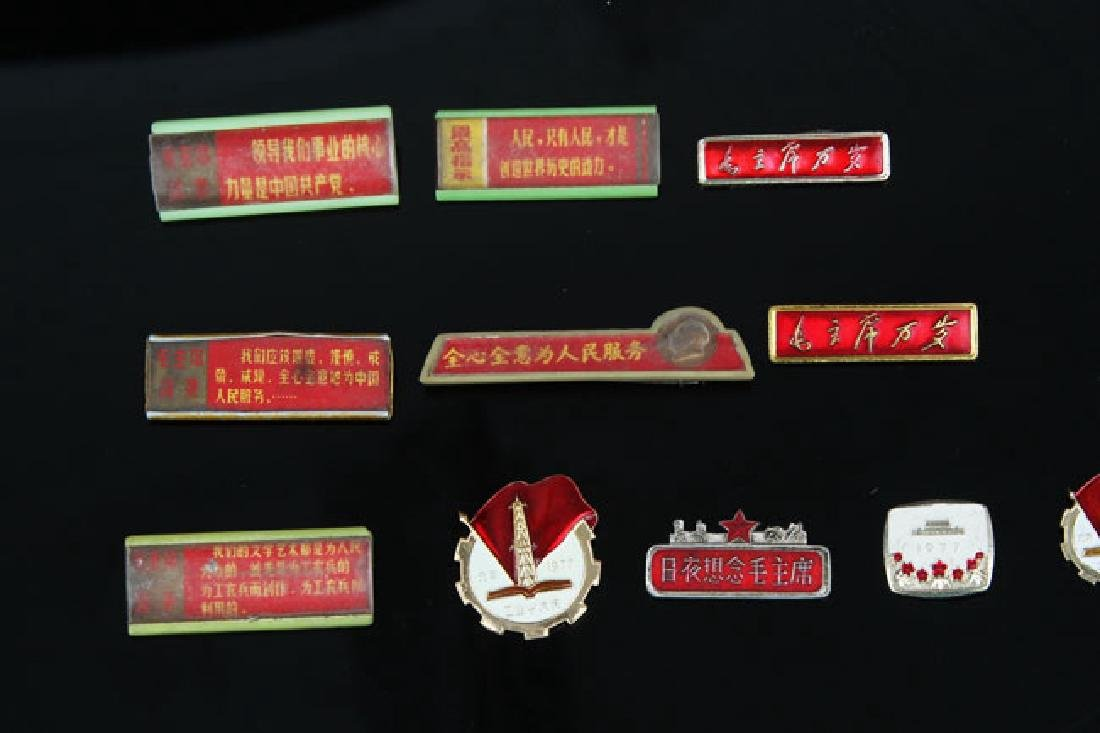 GROUP OF 11 OLD CHINESE BADGE