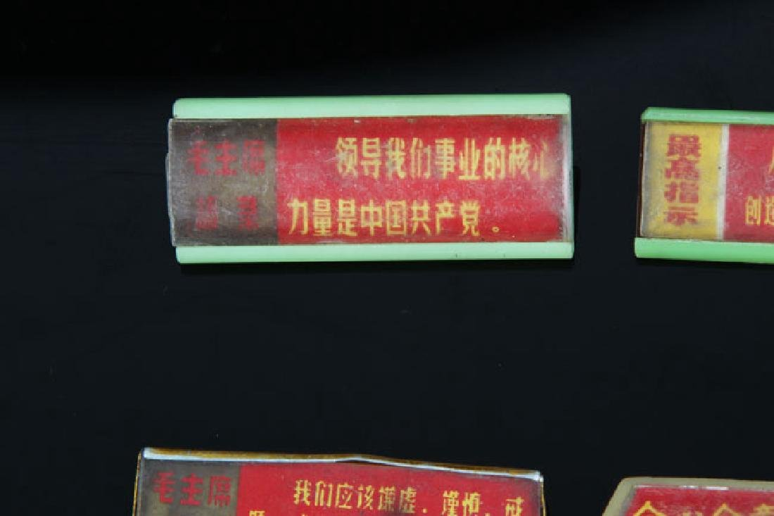 GROUP OF 11 OLD CHINESE BADGE - 2