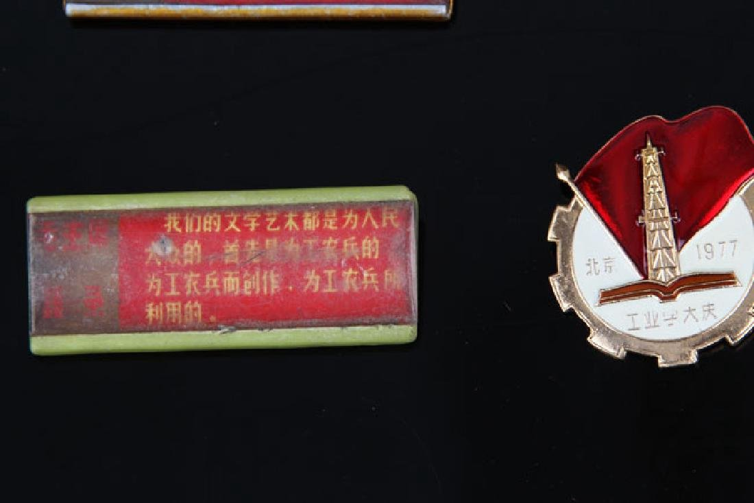 GROUP OF 11 OLD CHINESE BADGE - 4