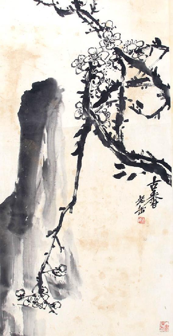 WU SHANG SHUO (ATTRIBUTED TO 1844 - 1927 )