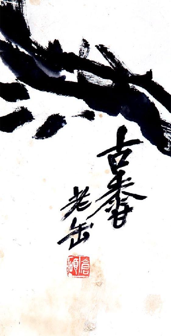 WU SHANG SHUO (ATTRIBUTED TO 1844 - 1927 ) - 2