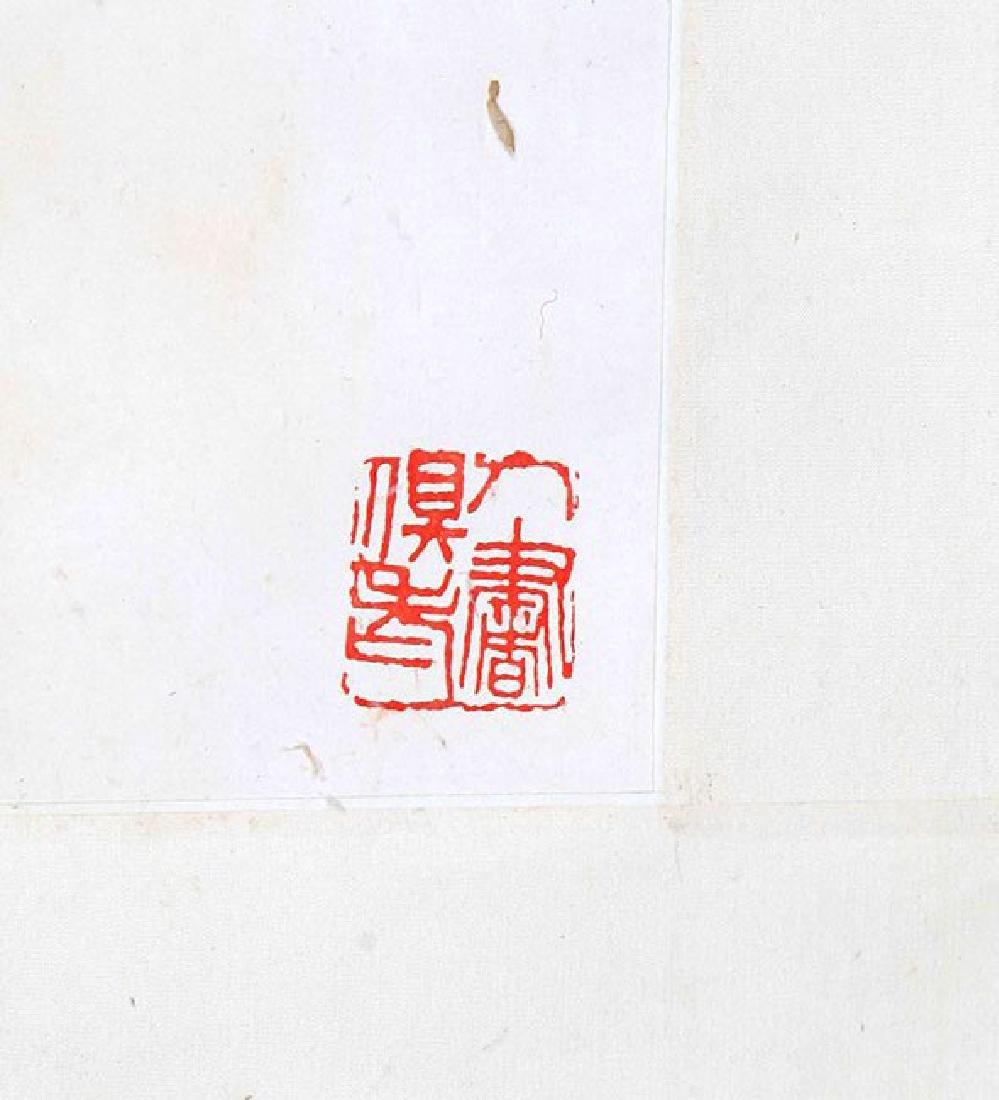 WU SHANG SHUO (ATTRIBUTED TO 1844 - 1927 ) - 3