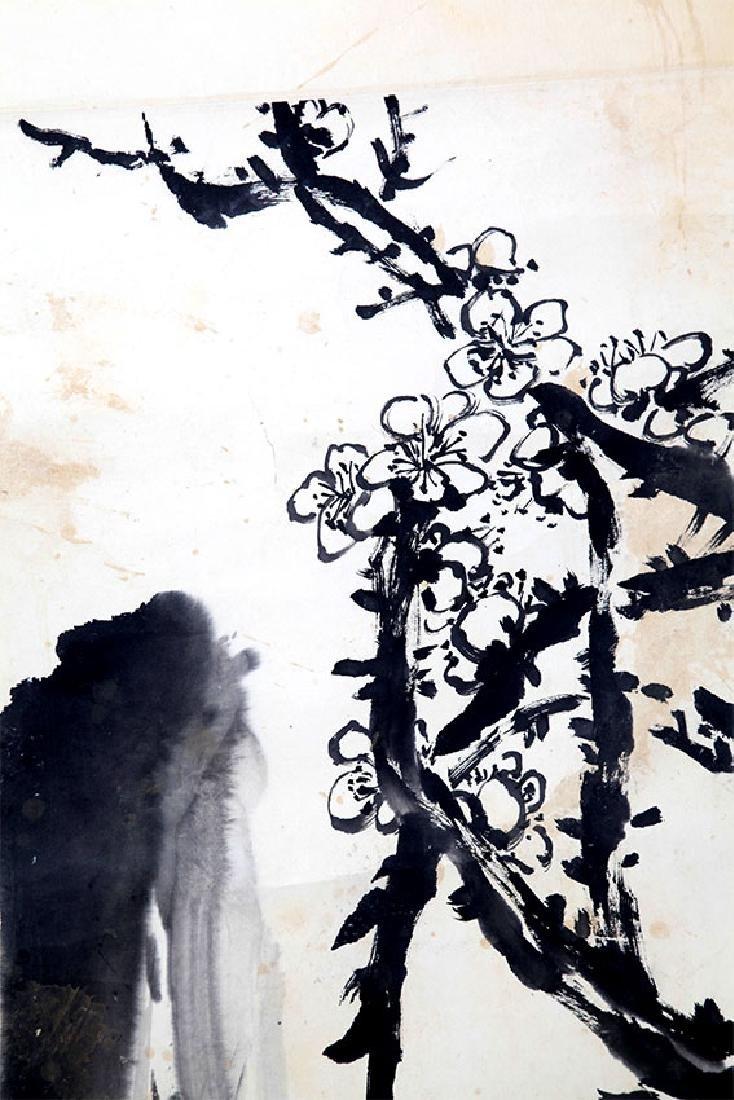 WU SHANG SHUO (ATTRIBUTED TO 1844 - 1927 ) - 4