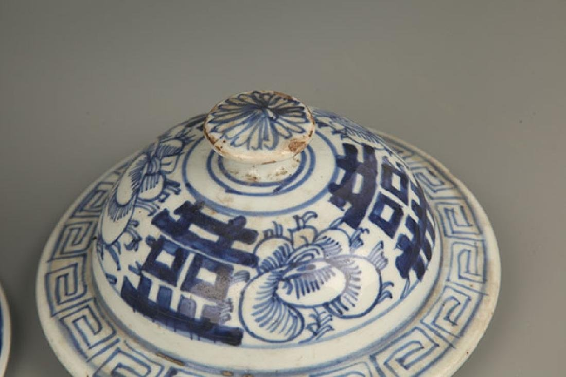 BLUE AND WHITE FLOWER PATTERN GENERAL JAR COVER - 3