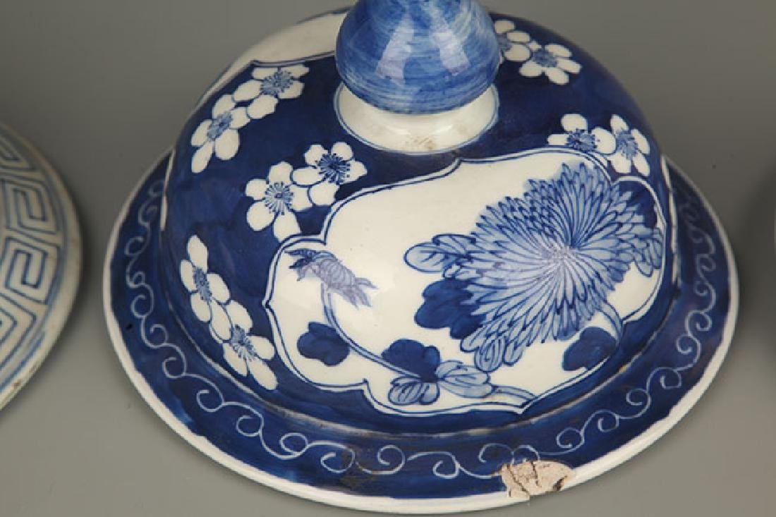 BLUE AND WHITE FLOWER PATTERN GENERAL JAR COVER - 4