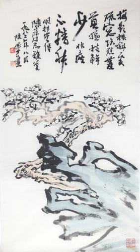 LU YAN SHAO (ATTRIBUTED TO 1909 - 1993)