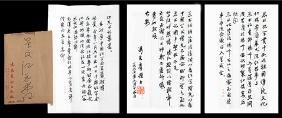 A LETTER FROM FENG QI YONG