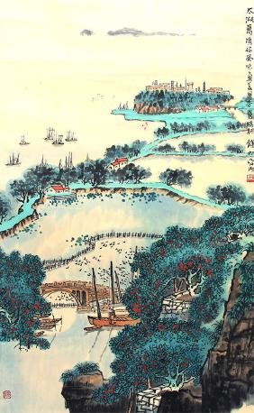 QIAN LONG NIE CHINESE PAINTING, ATTRIBUTED TO