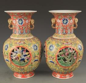 PAIR OF FAMILLE ROSE HOLLOW CARVING PORCELAIN JAR