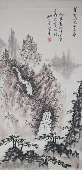 CHEN SHU REN CHINESE PAINTING, ATTRIBUTED TO