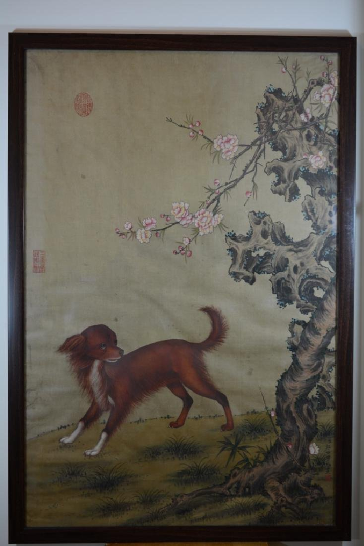 IMPERIALD DOG (ATTRIBUTED TO LANG SHINING)