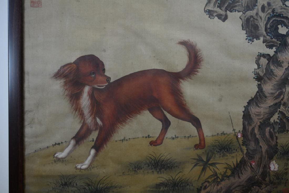 IMPERIALD DOG (ATTRIBUTED TO LANG SHINING) - 2