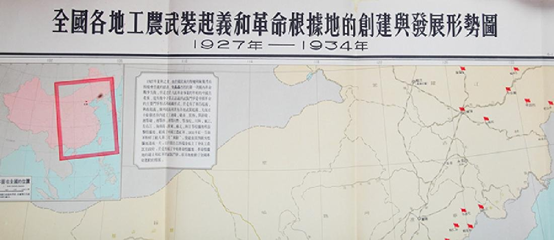 A OLD CHINESE MAP - 2