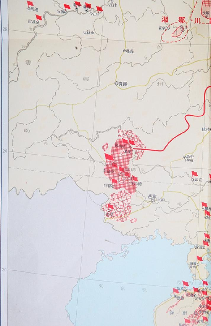 A OLD CHINESE MAP - 5