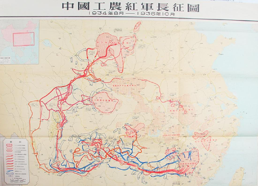 A OLD CHINESE ARMY LONG MARCH MAP