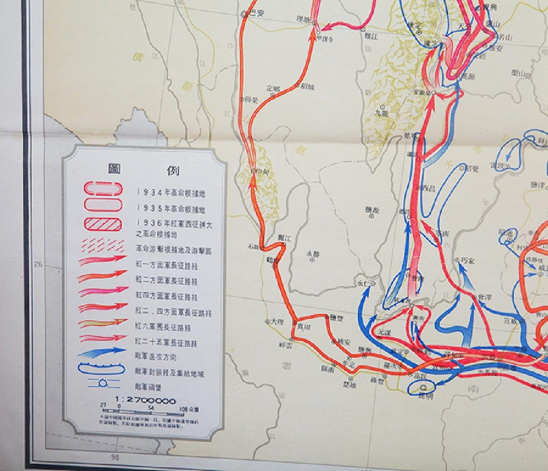 A OLD CHINESE ARMY LONG MARCH MAP - 3