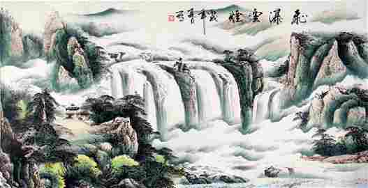 LU SHI, CHINESE PAINTING ATTRIBUTED TO