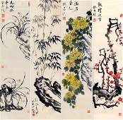 YUAN QIN YIN, CHINESE PAINTING ATTRIBUTED TO