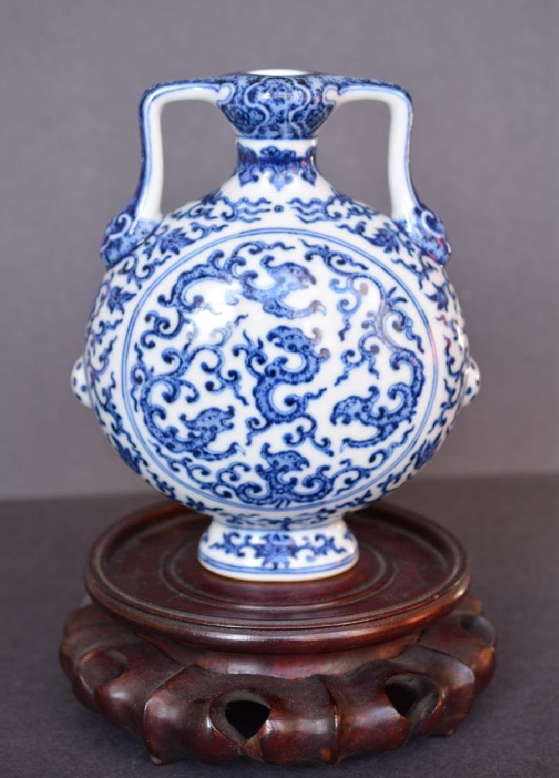 A BLUE AND WHITE MOONFLASK - 2