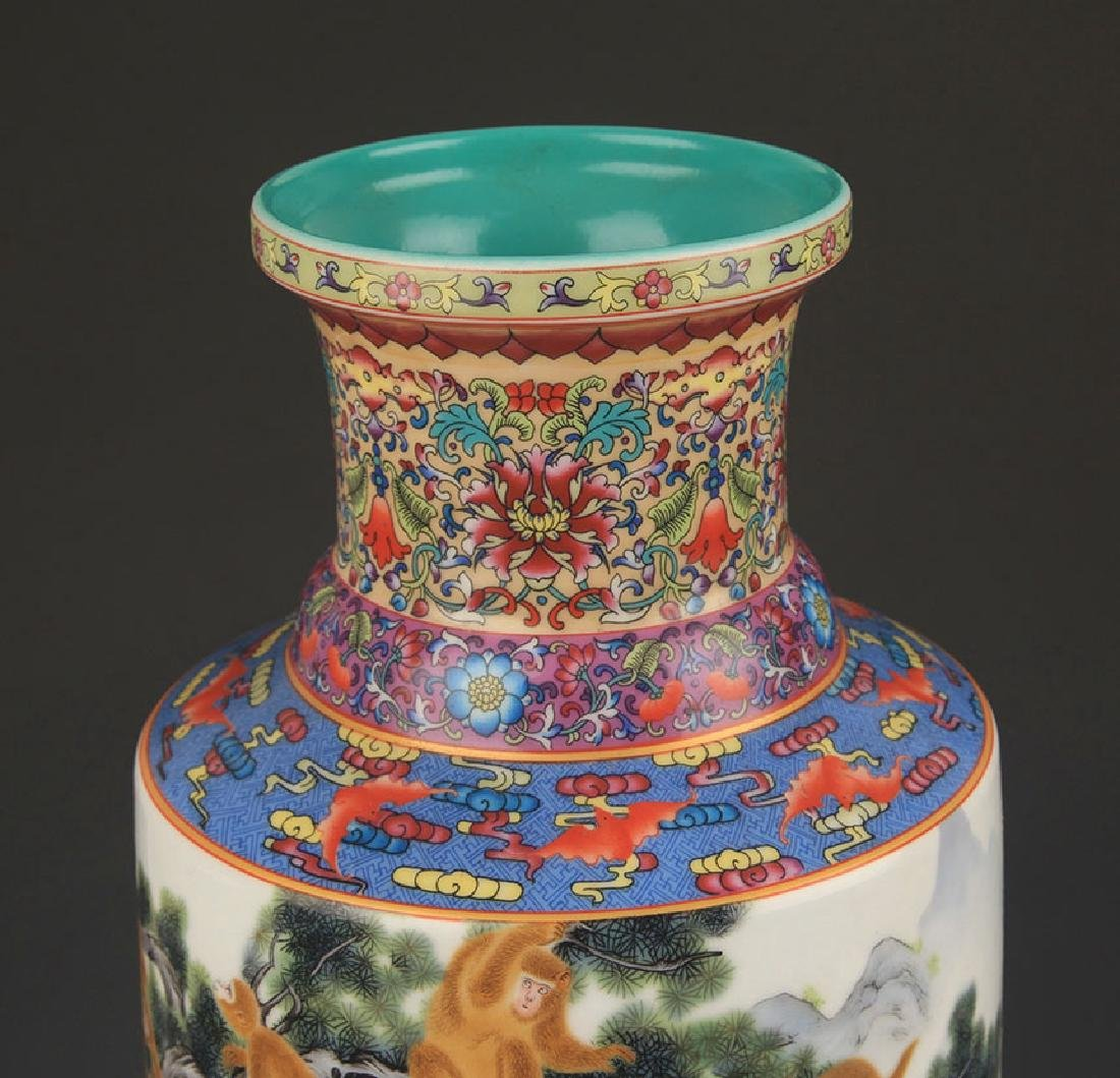 A Famille Rose Monkey Painted Porcelain Vase - 2