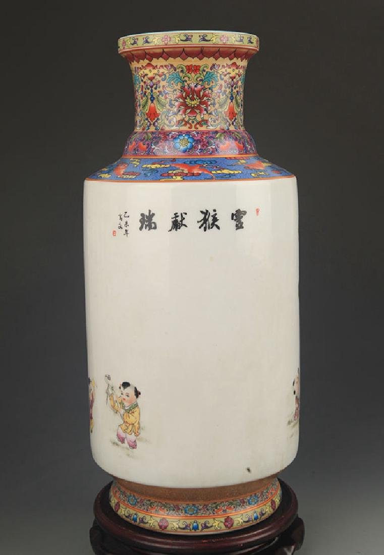 A Famille Rose Monkey Painted Porcelain Vase - 4