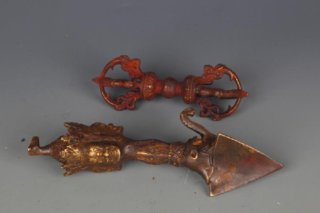 A Pair of Tibetan Religious Bronze Vajra - 2