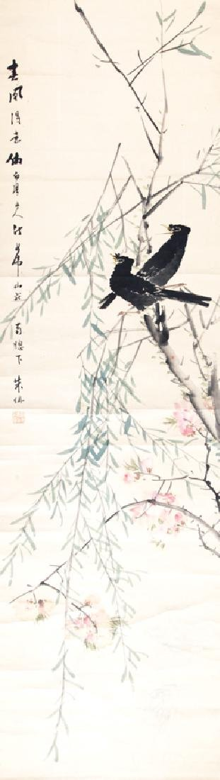 ZHU CHENG CHINESE PAINTING (ATTRIBUTED TO, 1826 - 1899)