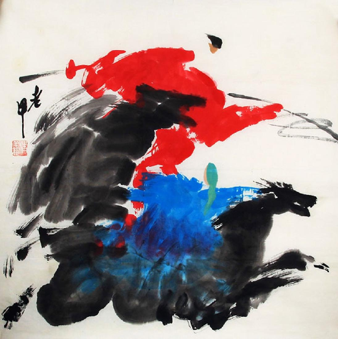 Jia Hao Yi Chinese Painting (Attributed to )