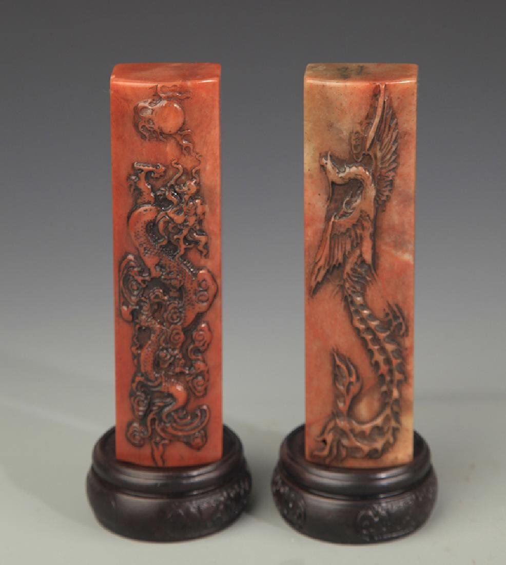 Pair of Shoushan Stone Dragon and Phoenix Paper Weight