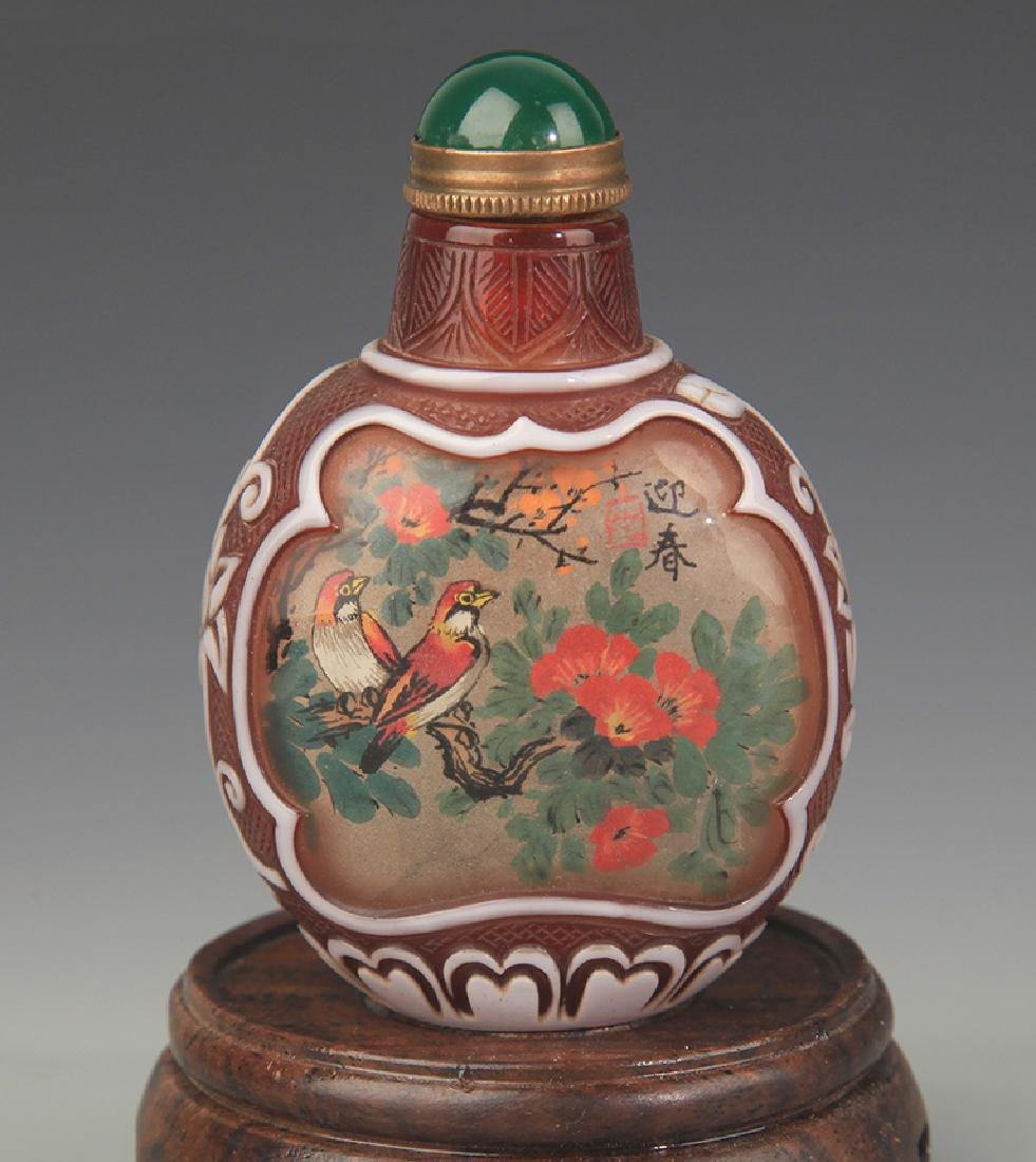 A Flower Painted Glass Snuff Bottle