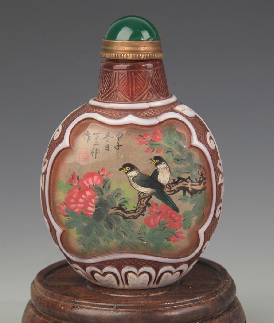 A Flower Painted Glass Snuff Bottle - 2