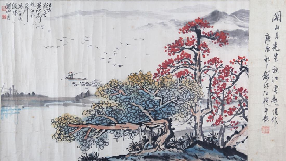 GUAN SHAN YUE CHINESE PAINTING (ATTRIBUTED TO,