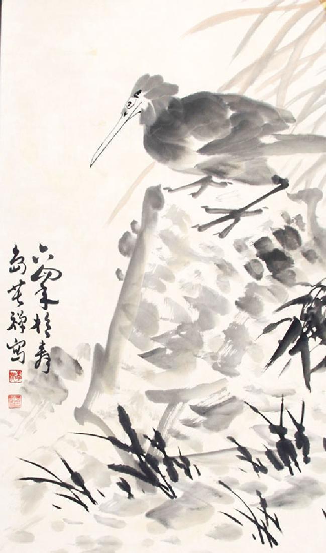 Li Ku Chan, Chinese Painting Attributed to