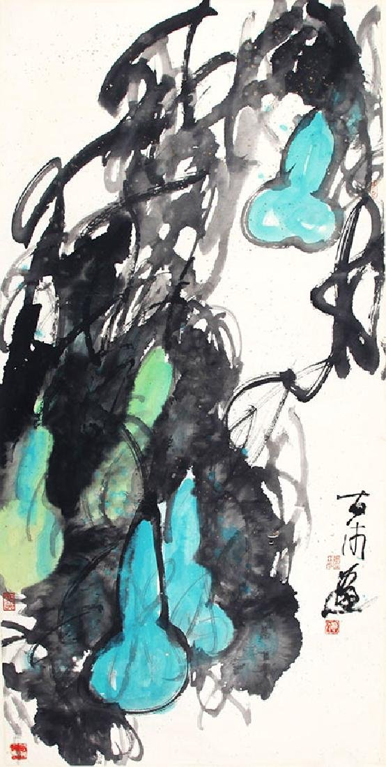 Zhang Li Chen, Chinese Painting Attributed to