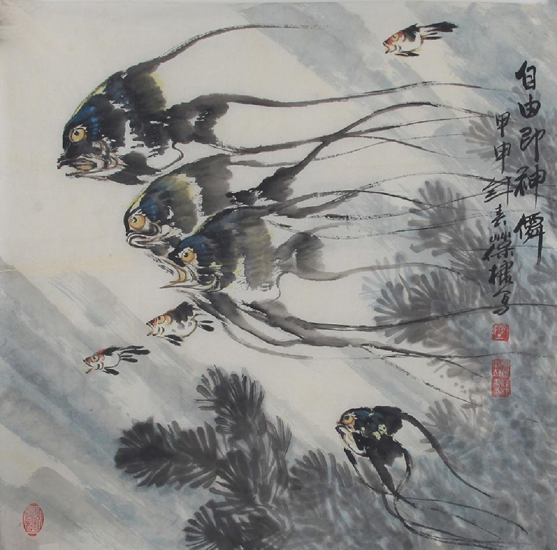 Chen Bao Di, Chinese Painting Attributed to