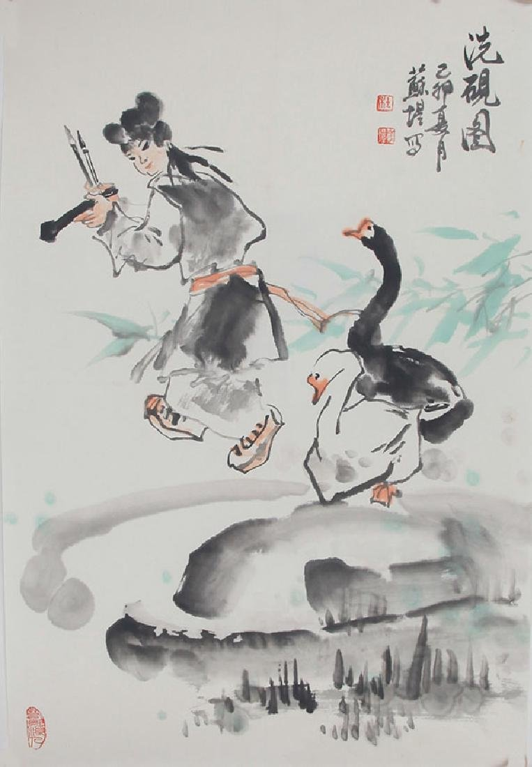 Du Su Ti, Chinese Painting Attributed to