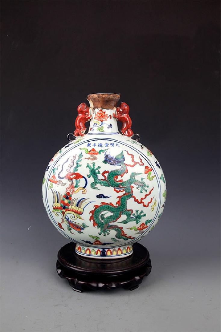 A Large Doucai Color Moon Vase