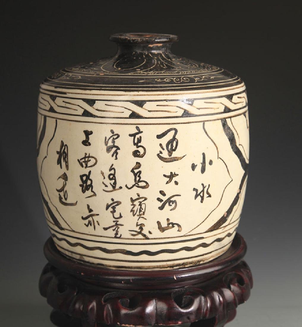CI ZHOU KILN STYLE CHINESE POETRY PORCELAIN JAR