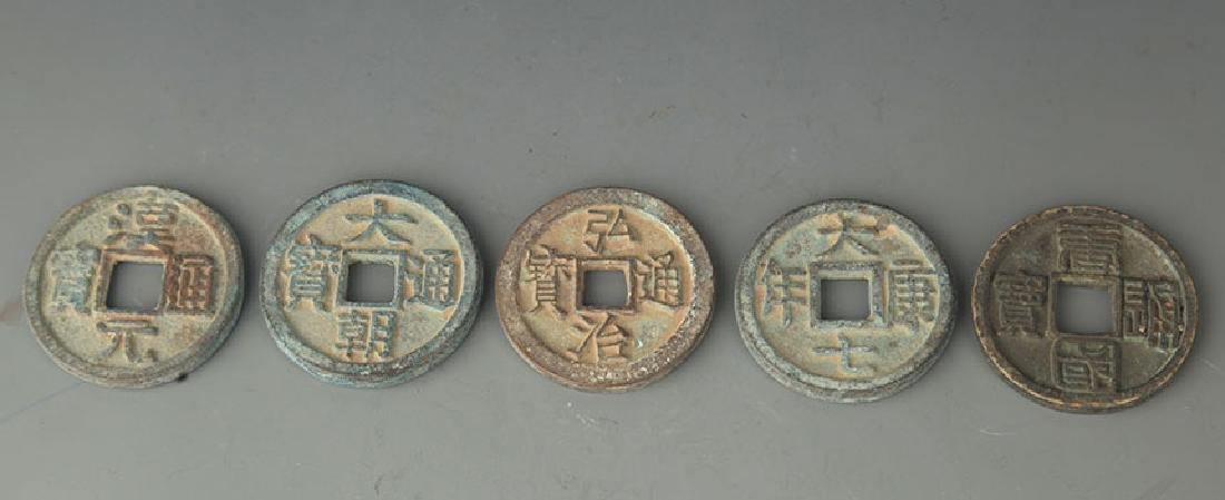 GROUP OF OLD CHINESE LUCKY COIN