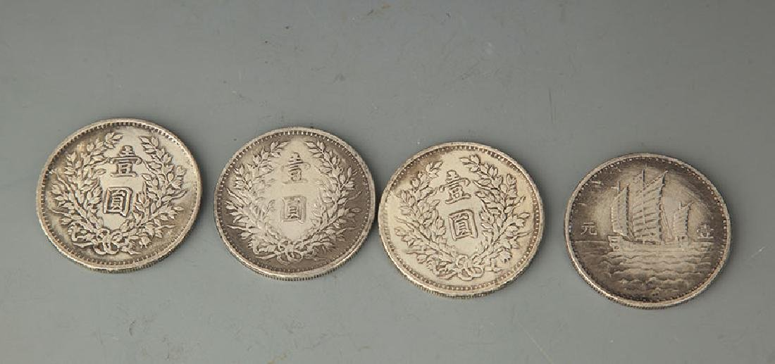 GROUP OF FOUR CHINESE COIN