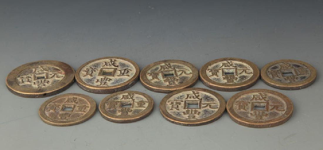 GROUP OF NINE CHINESE COIN