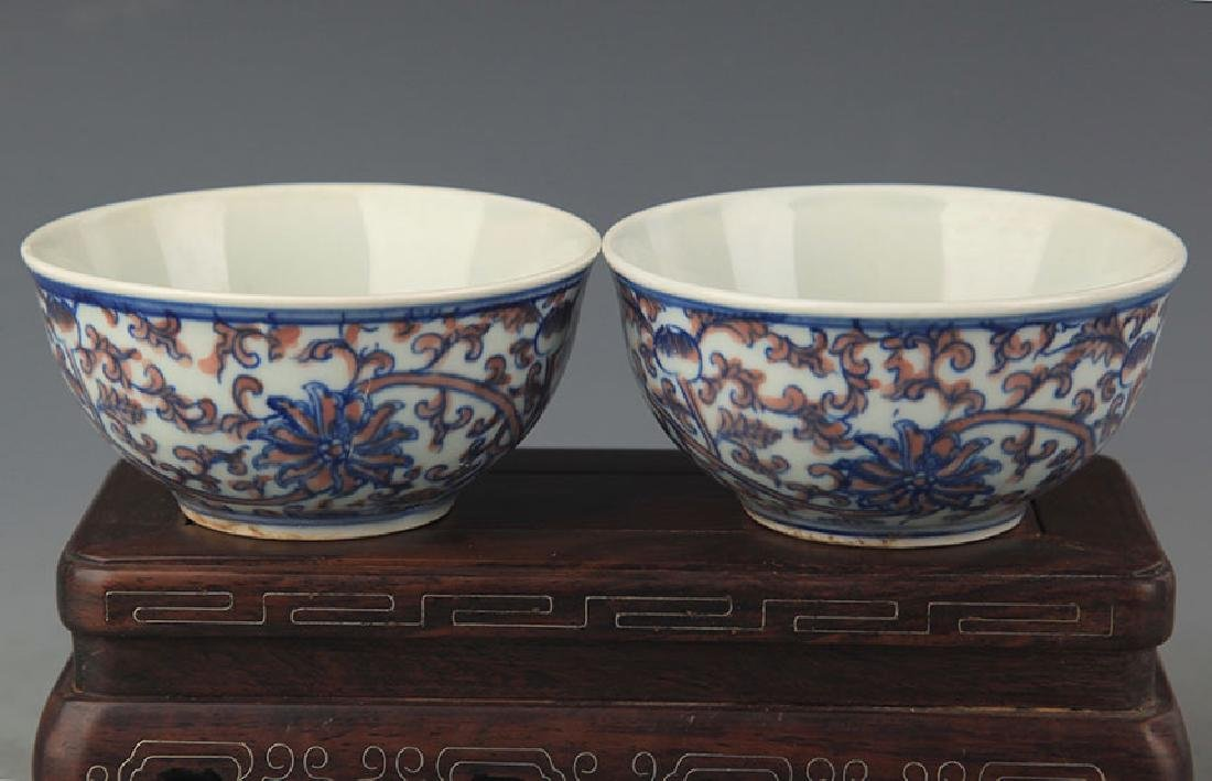PAIR OF BLUE AND WHITE YOU LI HONG CUP