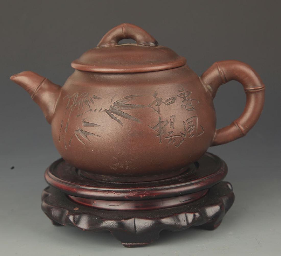 A FINE GU JING ZHOU MARK, BAMBOO STYLE TEAPOT