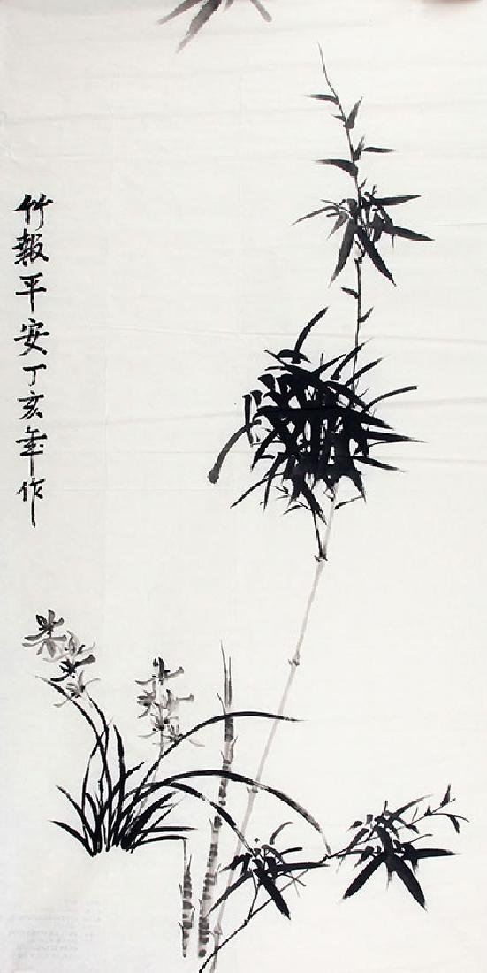 ZHOU GUI SHENG, CHINESE PAINTING ATTRIBUTED TO